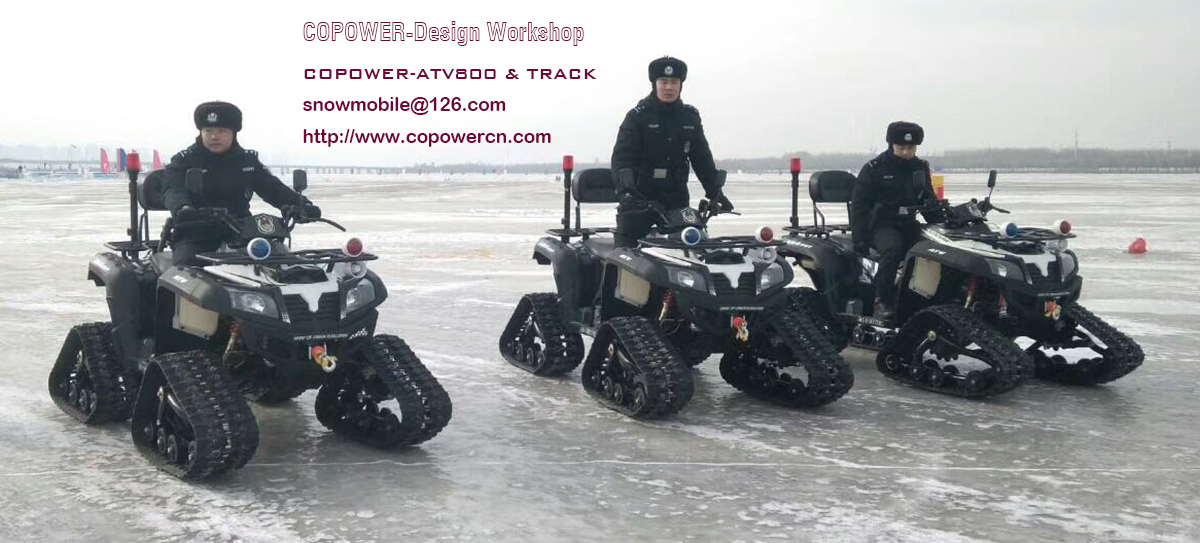 COPOWER ATV800 with Track.jpg